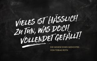 Verlagshaus Berlin // BlackBox 2017