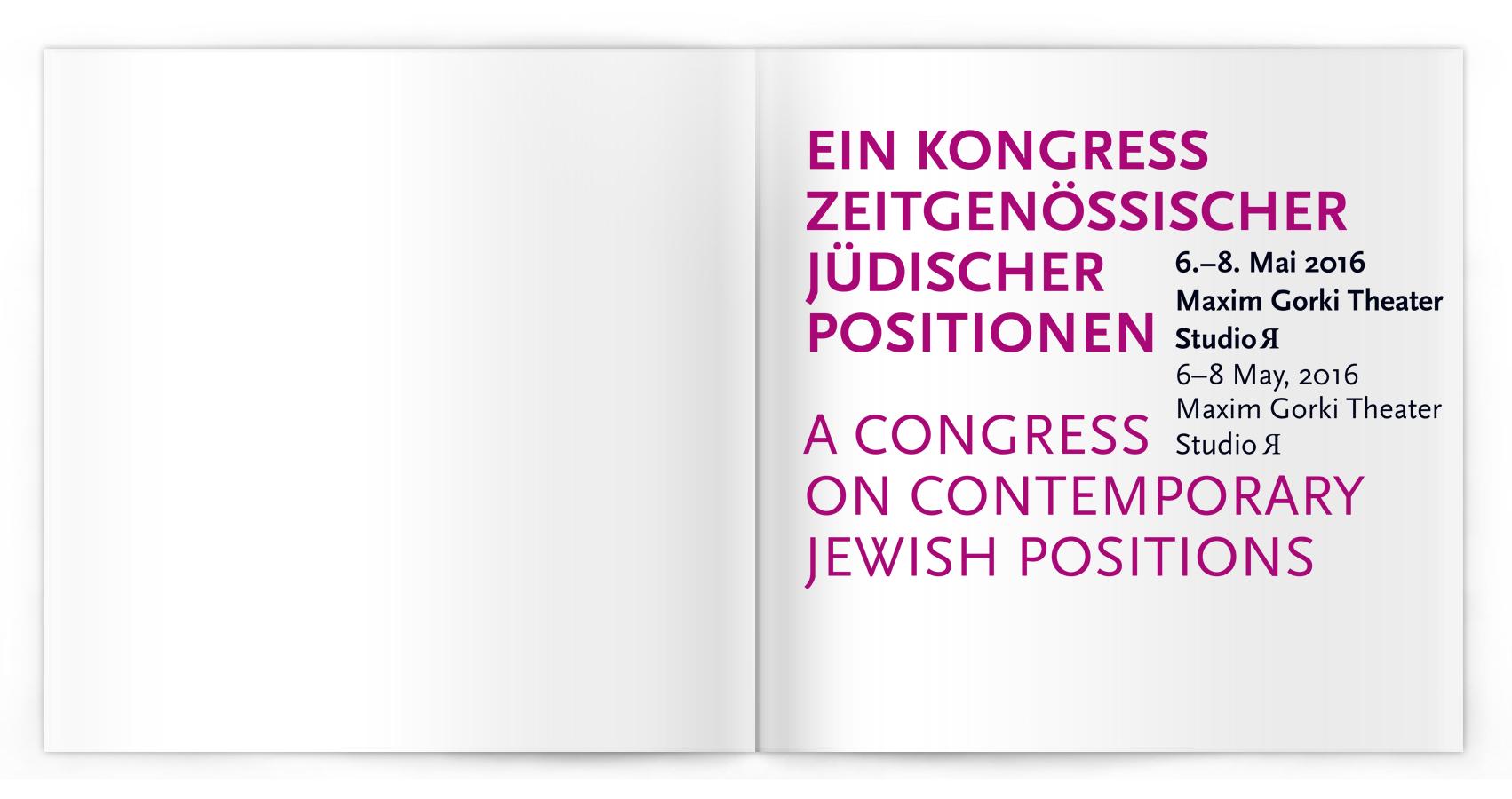Doppelseite Katalog, Gestaltung: © Andrea Schmidt