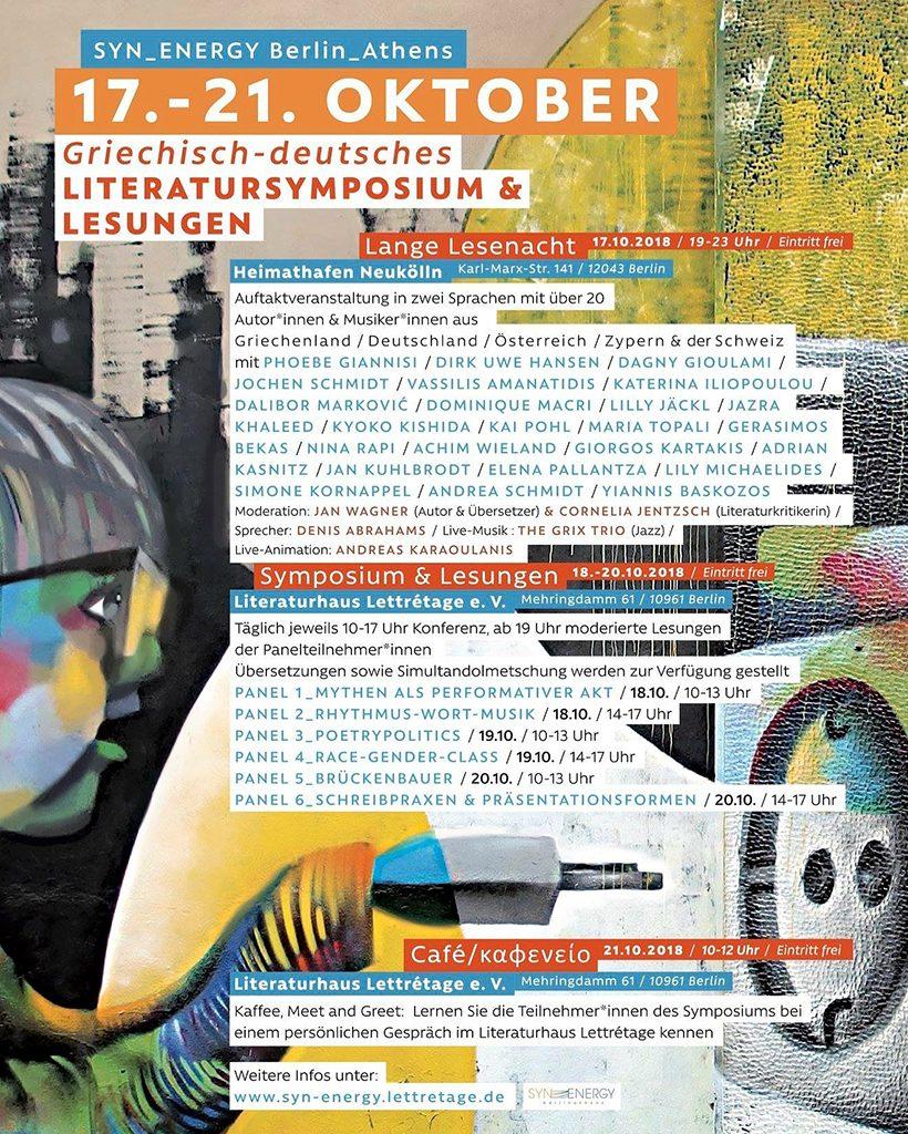 Symposium: SYN_ENERGY // Plakat: © lettrétage Berlin